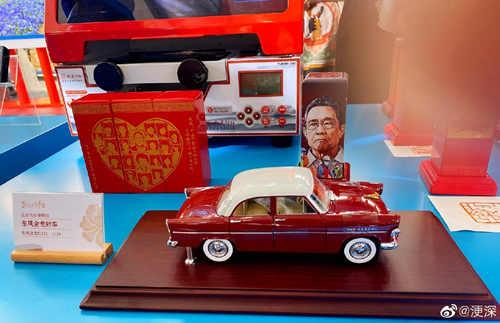 2020年中国国际服贸会于9月4日在京启动
