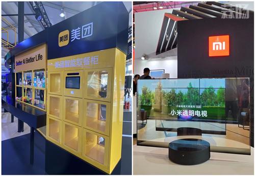 2020年中国国际服贸会于9月4日在京启动 漫展 第9张