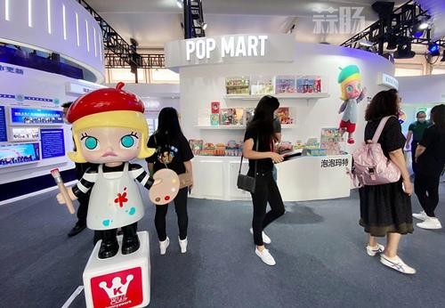 2020年中国国际服贸会于9月4日在京启动 漫展 第8张