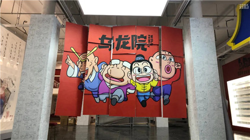 乌龙院40周年主题巡回展第一站即将在杭举办 漫展 第2张