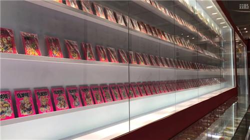 乌龙院40周年主题巡回展第一站即将在杭举办 漫展 第4张