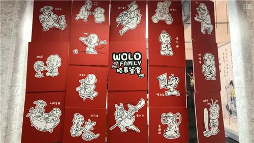 乌龙院40周年主题巡回展第一站即将在杭举办 漫展 第7张