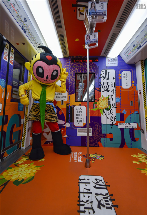 第十六届中国国际动漫节在杭州启幕 漫展 第2张