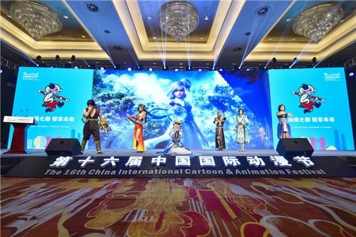 第十六届中国国际动漫节在杭州启幕 漫展 第3张