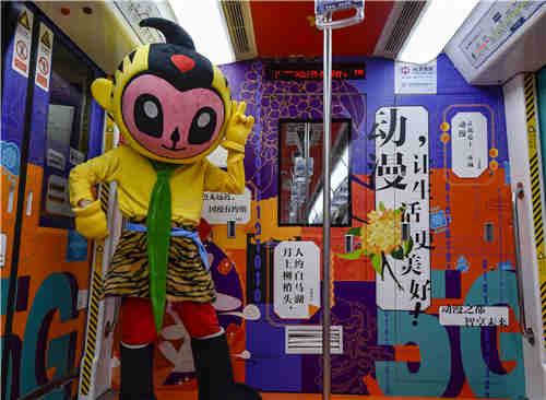 第十六届中国国际动漫节在杭州启幕