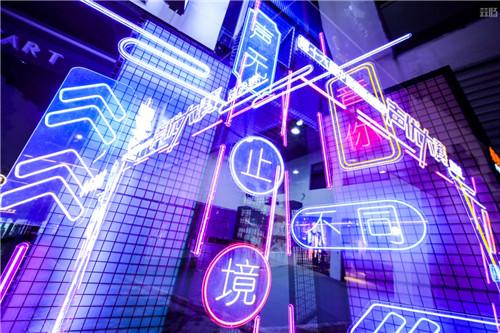 为期两天的中国国际动漫节声优大赛总决赛精彩开赛 漫展 第2张