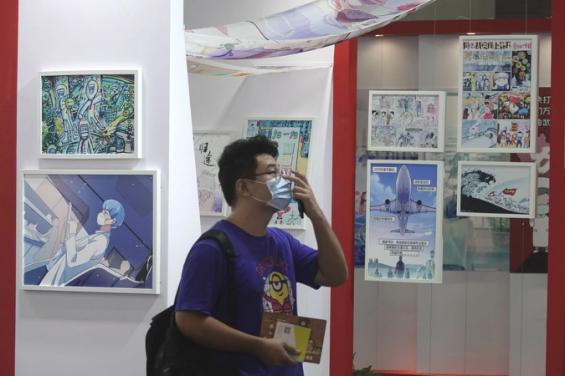 """有人美出天际,也有人哭成了""""泪人"""" 动漫节 中国国际动漫节 漫展  第2张"""