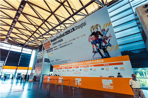 Wonder Festival 2020上海[Shanghai]和您相聚国庆假期! 竹谷隆之 天野喜孝 展会 模型 手办 WF2020上海 漫展  第2张