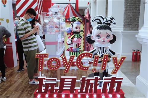 2020上海潮玩造物节十月中旬亮相世贸商城展馆 漫展 第3张