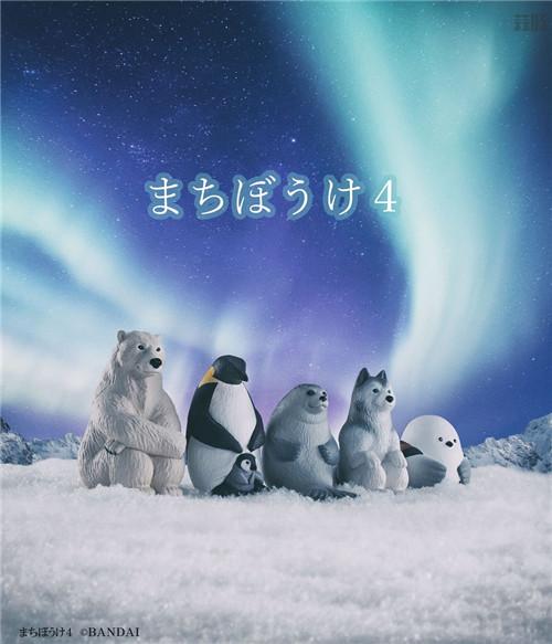万代推出等待中的动物扭蛋第四弹 放空北极熊在列 模玩 第1张