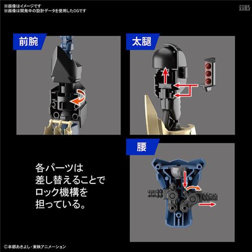 万代推出FRSA帝皇龙兽模型 可变形龙与战士形态 帝皇龙兽 数码宝贝 Figure rise Standard Amplified 万代 模玩  第2张