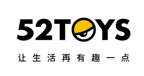 52TOYS联手长隆 原型创作大赛第五届正式启动 原型创作大赛 52Toys 漫展  第2张