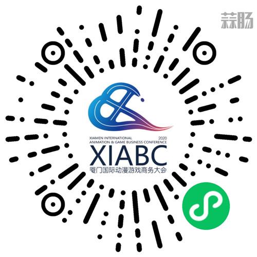 2020厦门国际动漫节11月11日开幕,中国动漫产业年会同期举办 漫展 中国动漫产业年会 厦门国际动漫节 漫展  第3张