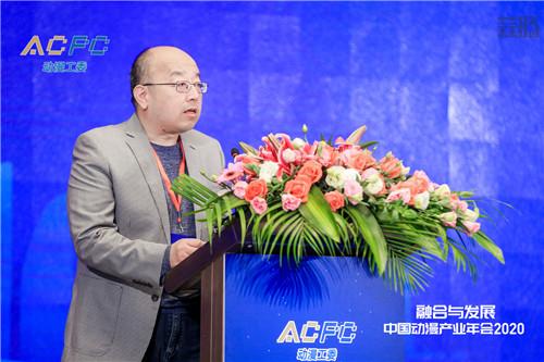 中国音像与数字出版协会动漫工作委员会成立大会圆满举行 漫展 中国动漫产业年会 厦门国际动漫节 漫展  第8张