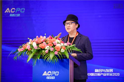 中国音像与数字出版协会动漫工作委员会成立大会圆满举行 漫展 中国动漫产业年会 厦门国际动漫节 漫展  第7张