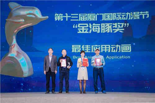 """2020年第十三届厦门国际动漫节""""金海豚奖""""获奖结果揭晓!"""