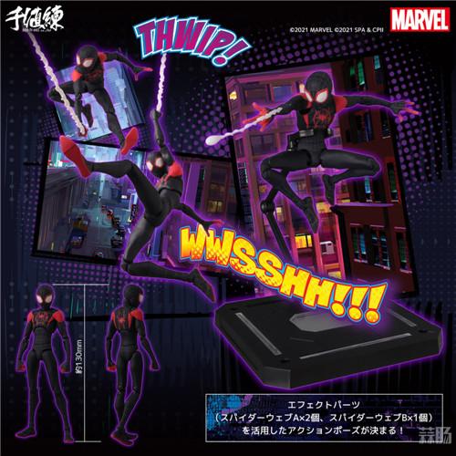 千值练推出SVA《蜘蛛侠:平行宇宙》迈尔斯可动人偶 迈尔斯·莫拉莱斯 蜘蛛侠:平行宇宙 SV Action 千值练 模玩  第3张
