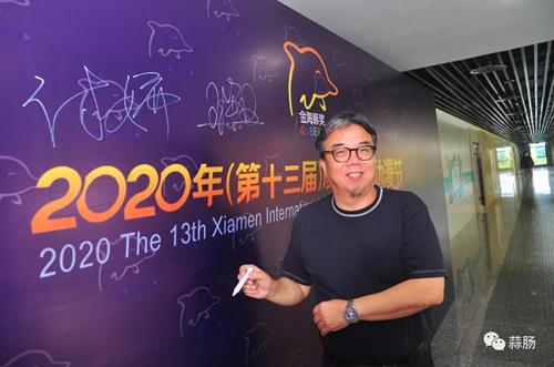 「蒜肠大咖专访」上海美术电影制片厂有限公司副总经理,副厂长 王华强