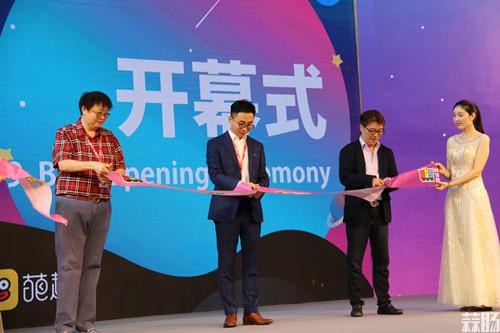 泡泡玛特拟12月11日在香港上市