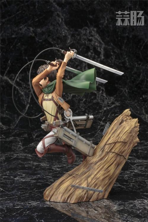 寿屋推出ARTFXJ《进击的巨人》艾伦1/8手办 艾伦 进击的巨人 ARTFXJ 寿屋 模玩  第5张